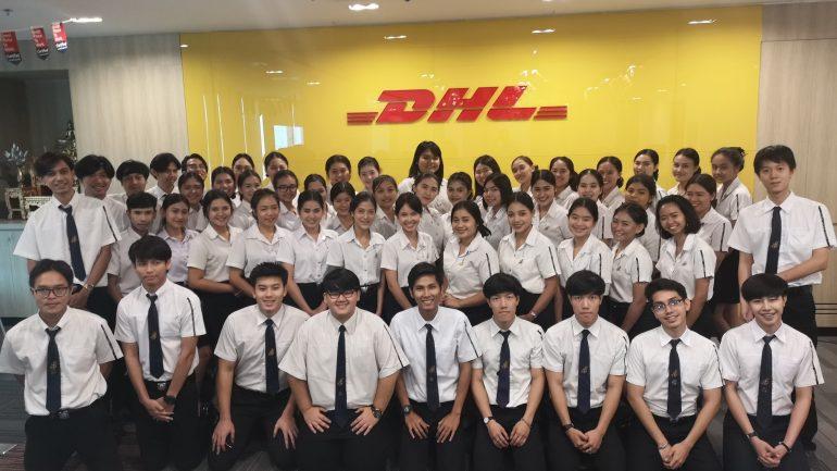 DHL.2_๑๘๑๐๑๗_0103